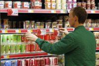 Od zaraz fizyczna praca Anglia w sklepie przy wykładaniu towaru bez języka Nottingham UK